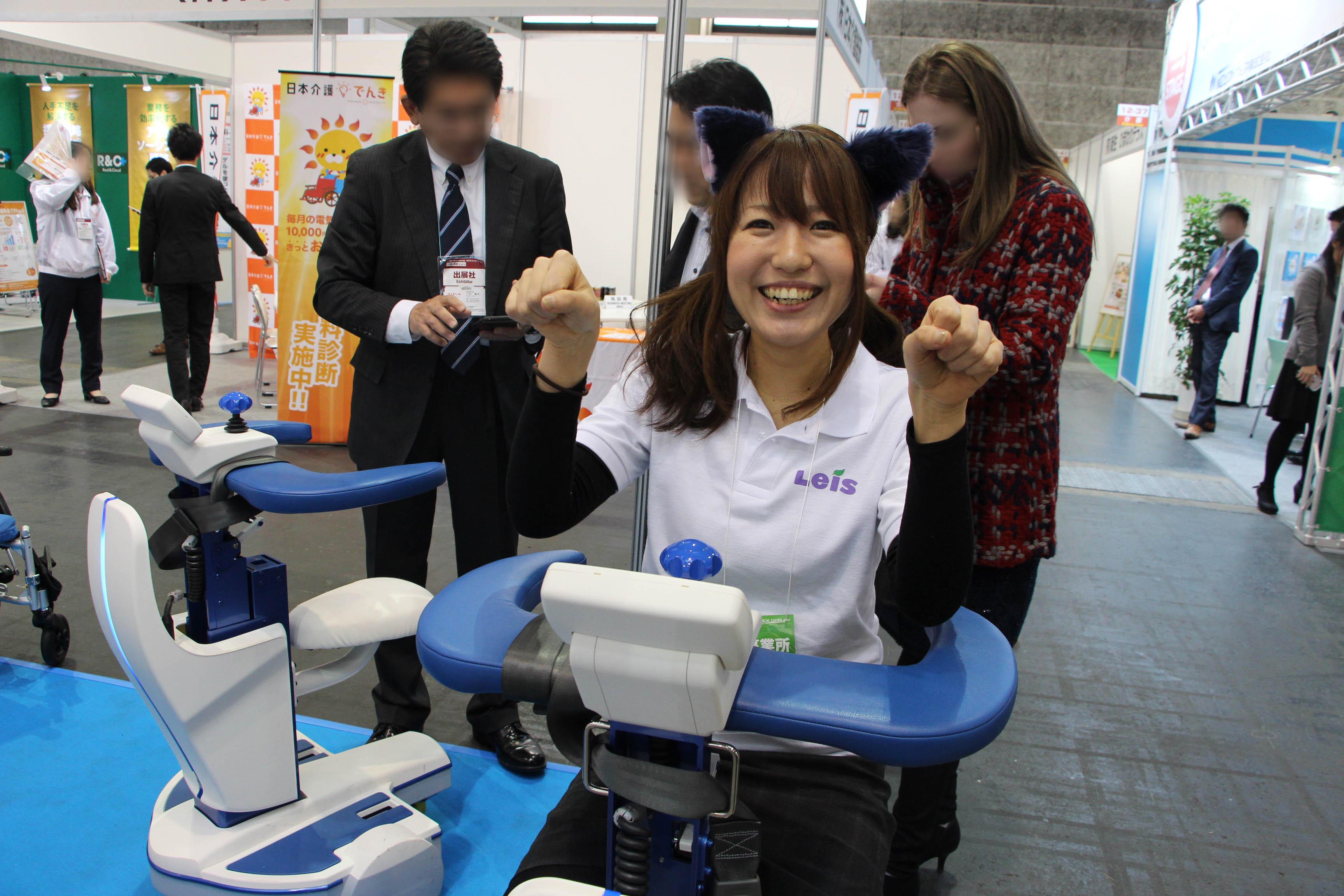 """移乗・移動ロボット""""Keipu"""""""